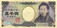 5000 yen